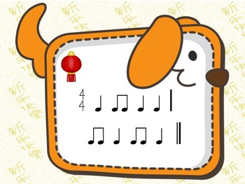 Chinese New Year Rhythms - A Game for Practicing Ta and Ti-Ti (2 bars)