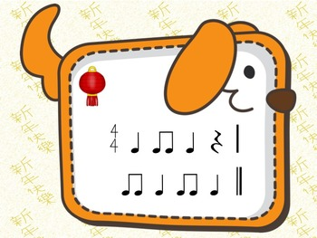 Chinese New Year Rhythms - A Game for Practicing Ta,Ti-Ti and Z (2 bars)