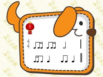 Chinese New Year Rhythms - A Game for Practicing Ti-Ti-ka and Ti-ka-Ti (2 bars)