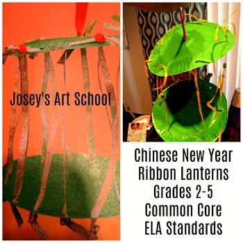 Chinese New Year Ribbon Lanterns History Lesson Art Project Discussion