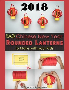 Chinese New Year Rounded Lanterns 2018 {Simplified Chinese with Pinyin}