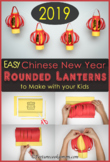 Chinese New Year Rounded Lanterns 2019 {Simplified Chinese with Pinyin}