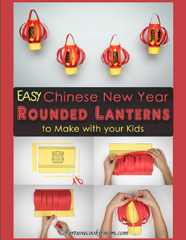 Chinese New Year Rounded Lanterns {Simplified Chinese with Pinyin}