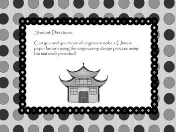 Chinese New Year STEM/STREAM challenge