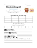 Chinese New Year Digital Scavenger Hunt