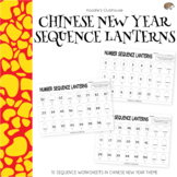 Chinese New Year Sequence Lanterns