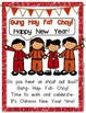 Chinese New Year Shared Reading Pack!  Story, Reader & Comprehension Printable