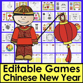 Chinese New Year 2018 Sight Words Game Boards First 106 Dolch Words
