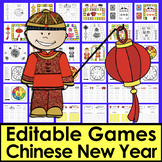 Chinese New Year 2019 Sight Words Game Boards First 106 Dolch Words