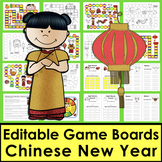 Chinese New Year 2019 Sight Word Game Boards Set 2