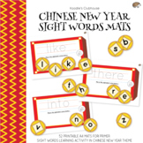 Chinese New Year Sight Words Mats