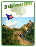 Chinese New Year Spanish Reading Activity
