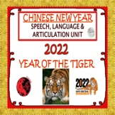 2019 Chinese New Year Speech, Language, Literacy & Articulation Unit