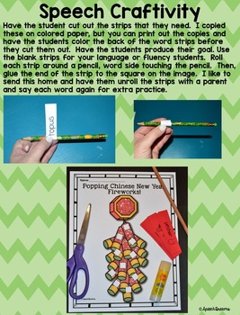 Chinese New Year Speech Therapy Crafts {Multicultural Activities about China}