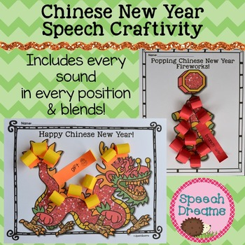 Chinese New Year Speech Therapy Crafts {Multicultural Acti