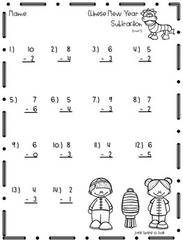 Chinese New Year Subtraction