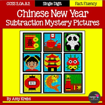 Chinese New Year Subtraction Mystery Pictures