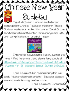 Chinese New Year Sudoku Puzzle Bundle