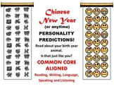 Chinese New Year * Take a Survey * Does your personality m