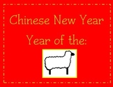 2015 Chinese New Year:  The Year of the Sheep