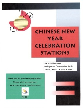 Chinese New Year Learning Stations
