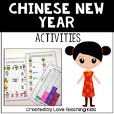 Chinese New Year 2019- activities and craft