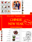 Chinese New Year Theme FULL Pack (English)