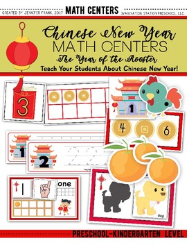 chinese new year theme math centers
