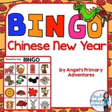 Chinese New Year Themed Bingo Game