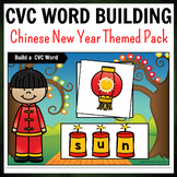 Chinese New Year Themed CVC Word Building Pack
