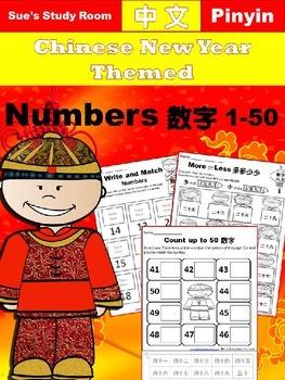 Chinese New Year Themed Numbers 1-50 (Mandarin)