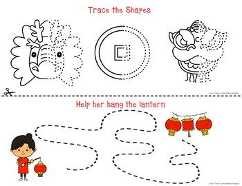 Chinese New Year Tracing - Prewriting & Writing Center Activities