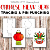 Chinese New Year Tracing or Pin Punching