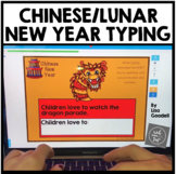 Chinese New Year Typing Task Cards - Play on Internet - BOOM CARDS