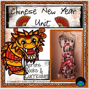 Chinese New Year Unit (Literacy and Math Activities)