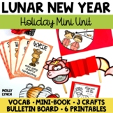 Chinese New Year Unit
