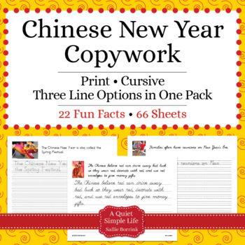 Chinese New Year Unit - Copywork - Cursive - Handwriting