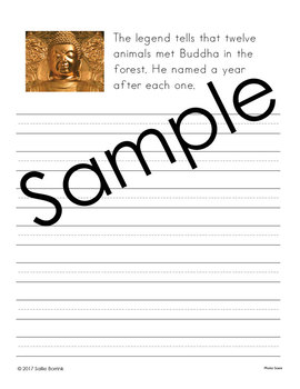 Chinese New Year Unit - Copywork - Print - Handwriting