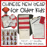 Chinese New Year for Older Kids: 3rd - 5th Grades