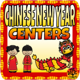 Chinese New Year Centers Activities Emergent Reader Math Visual Discrimination