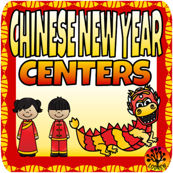 Chinese New Year Centers Activities Emergent Reader Math V