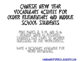 Chinese New Year Vocabulary Activity for Older Elementary & Middle School