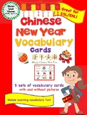 Chinese New Year Vocabulary Cards - Great for ESL/ENL