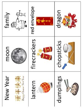chinese new year vocabulary cards great for esl enl tpt. Black Bedroom Furniture Sets. Home Design Ideas
