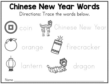 Chinese New Year Vocabulary Cards and Worksheets