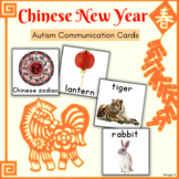 Chinese New Year Vocabulary Cards for Autism, Pecs {50% OFF}