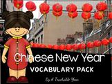 Chinese New Year- Vocabulary Pack