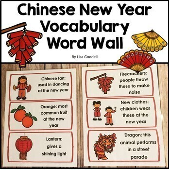 Chinese New Year Vocabulary Word Wall/flashcards- Differentiated #Autism