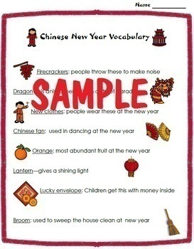 Chinese/Lunar New Year Word Wall and Flashcards- Differentiated