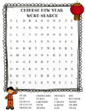 Chinese New Year Word Search (color and BW versions)